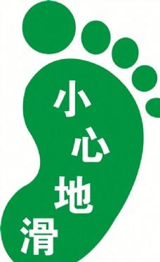 绿色脚丫子