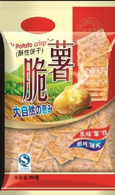休闲食品包装设计图