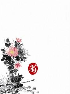 水墨菊花装饰画