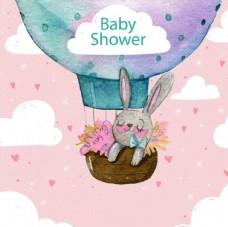 手绘水彩可爱的兔子儿童婴儿宝宝