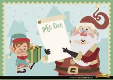 圣诞老人礼物列表背景