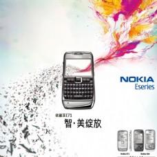 诺基亚时尚元素手机彩色手机