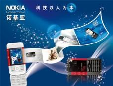 诺基亚白色手机滑盖科技以人本