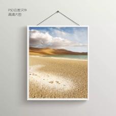 沙滩海浪无框装饰画