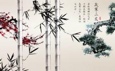 竹子装饰花卉素材