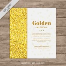 金色纸屑请柬模板