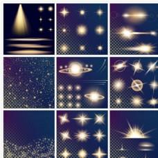 光效矢量素材