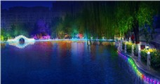 公园夜景效果图