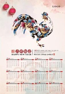 鸡年日历海报