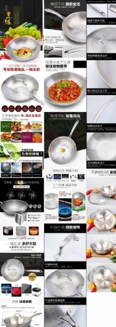 茶叶淘宝天猫详情页效果图设计