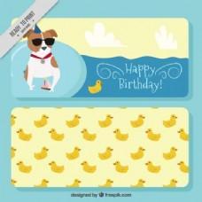 尼斯鸭和狗的生日横幅
