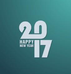 2017字