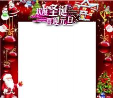 圣诞元旦节假日门头装饰