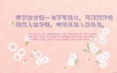 粉色卡通小花背景图