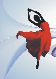 红衣舞女装饰画