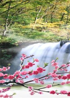 花枝瀑布装饰画