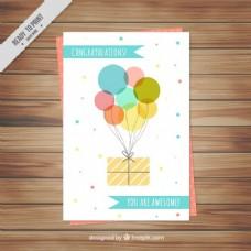 可爱生日贺卡气球和礼物