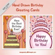 带蛋糕的手绘生日贺卡