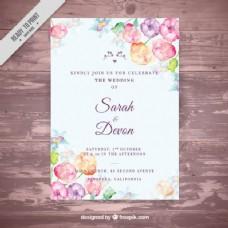 水彩花的婚礼请柬