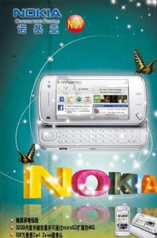 诺基亚键盘手机时尚滑盖手机