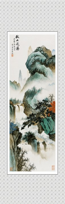 秋山飞瀑装饰画