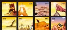 石材企業文化打造宣傳海報設計
