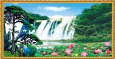 瀑布荷塘风景中堂画图片