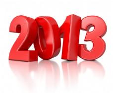 创意2013立体字图片