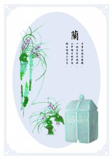 兰花主题装饰画