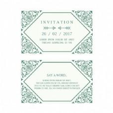 具有绿色装饰元素的婚礼请柬