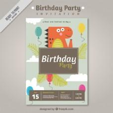 生日派对邀请与恐龙