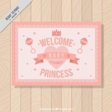 可爱婴儿淋浴卡与心
