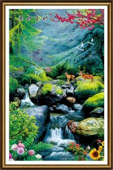 森林小溪风景画图片