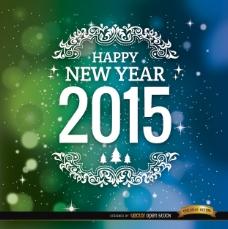2015花蓝绿背景