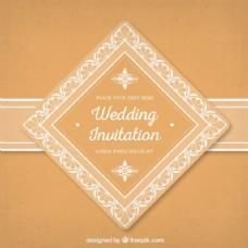 橙色婚礼请柬