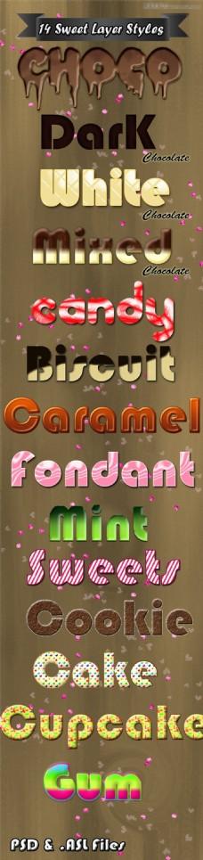 巧克力饼干艺术字样式