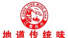 江鹰名点logo