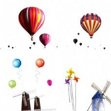 热气球 风车