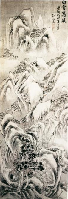 白雪高风图装饰画