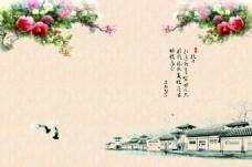 中式装饰背景墙