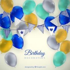 彩色的气球和花环的生日收集现实