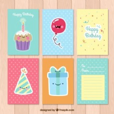 彩色生日卡收藏