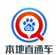 百度本地直通车logo