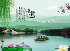 泛舟江上荷花装饰画