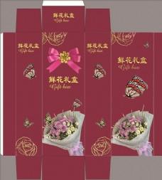 鲜花礼盒设计