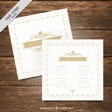 婚礼的菜单模板