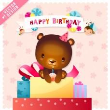 可爱的生日卡与熊