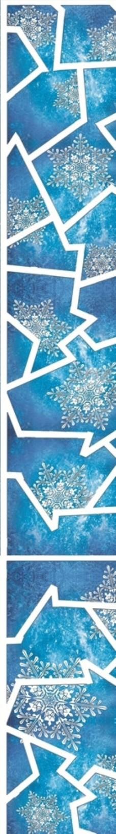 婚禮冰雪地毯