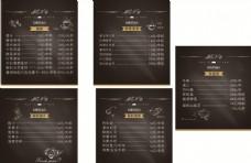 咖啡水果拼盤價目表
