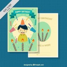 带蜡烛的生日贺卡